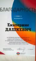 По итогам-2017