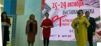 """На  выставке """"Арт-Красноярск -2017"""""""