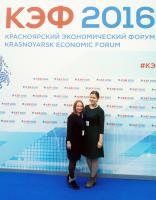 На Красноярском экономическом форуме