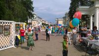 День города в Железногорске