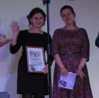 Награждение победителей Х  Красноярского фестиваля молодежного Конкурса видеотворчества