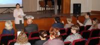 На конференции о детях