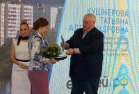 """Вручение диплома """"Енисей-РФ-2017"""""""