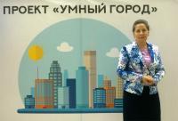 Городской форум-2018