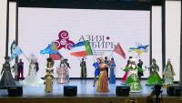 """Участницы XI конкурса """"Азия -Сибирь-2017"""""""
